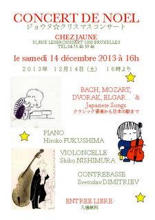 Concert_Noel_Jaune_2013.jpg